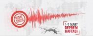 Kent Konseyi Deprem Haftası Farkındalık Stanı